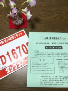 IMG_6655